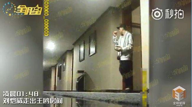 Chồng Dương Mịch tiếp tục bị tố bằng chứng ngoại tình đọc kịch bản lúc đèn đã tắt với bạn diễn xinh đẹp - Ảnh 4.
