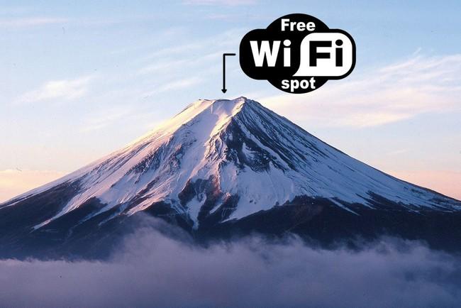 Đây là những nơi kì quặc nhất có kết nối Wi-Fi - Ảnh 2.