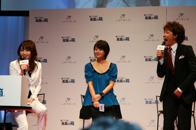 Thanh niên Nhật Bản đua nhau kết hôn với bạn thân để khỏi mất công hẹn hò - Ảnh 2.