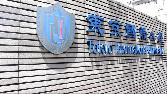 Kết quả hình ảnh cho Đại học Tokyo
