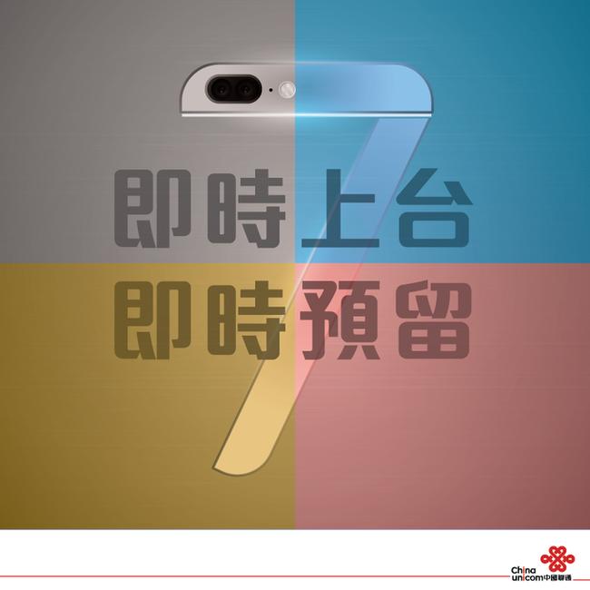 Nếu đang đợi iPhone 7 màu xanh, đây là tin vui dành cho bạn - Ảnh 1.