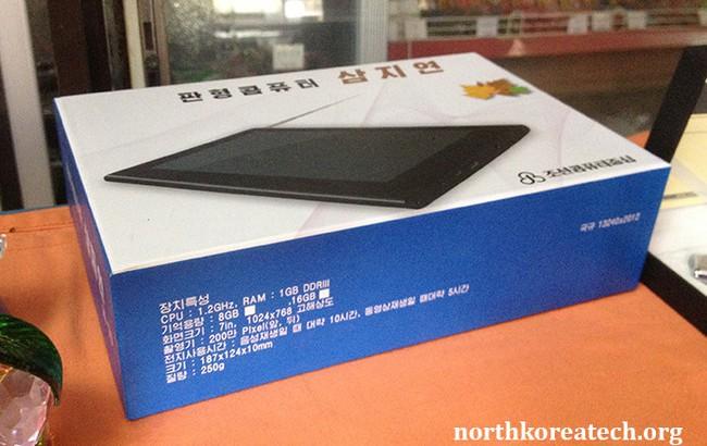 6 sản phẩm công nghệ ít người biết có mặt ở Triều Tiên - Ảnh 3.