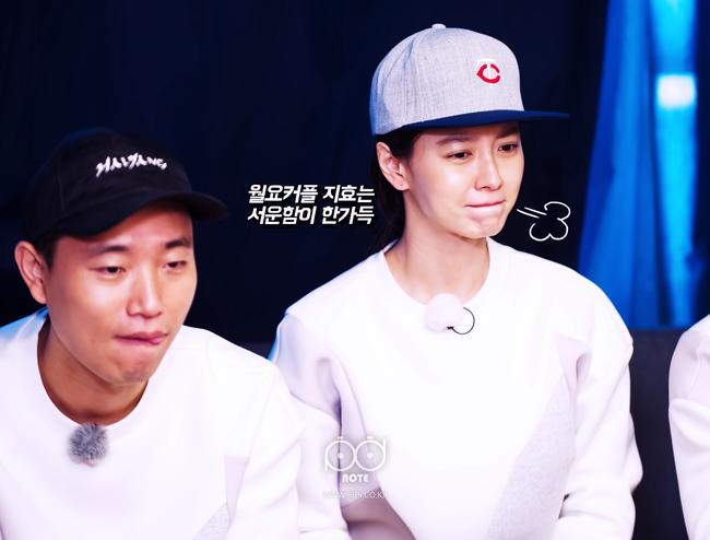 Song Ji Hyo không khóc khi chia tay Gary tại Running Man