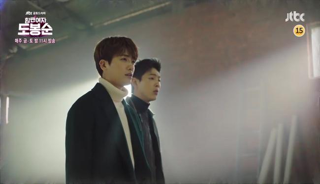 """""""Đú đởn"""" làm anh hùng cứu mĩ nhân, Park Hyung Sik nhận cái kết bất ngờ - Ảnh 3."""