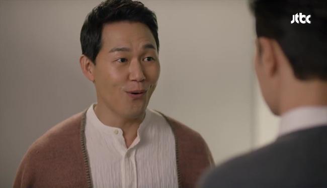 Thật như đùa: Nữ chính Man to Man hóa ra là… Park Hae Jin! - Ảnh 3.