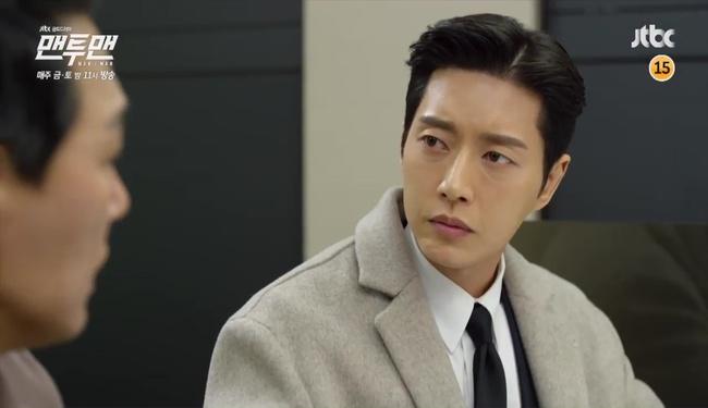 Hot boy ngân hàng Song Joong Ki xuất hiện, cho Park Hae Jin vay 100 tỉ! - Ảnh 2.