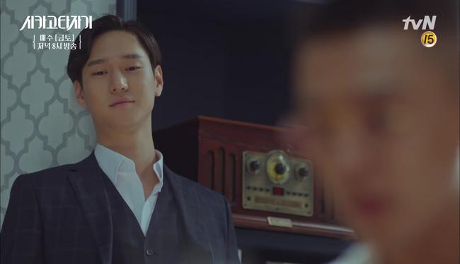 Chicago Typewriter: Có một sự thật không ai ngờ tới về Go Kyung Pyo! - Ảnh 4.