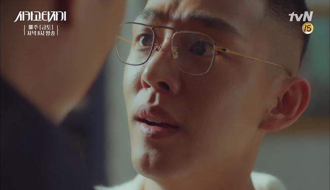 Chicago Typewriter: Có một sự thật không ai ngờ tới về Go Kyung Pyo! - Ảnh 5.
