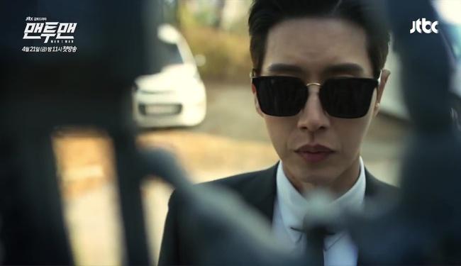 Cặp đôi Song - Song vừa bị lợi dụng để câu khách cho Park Hae Jin? - ảnh 1