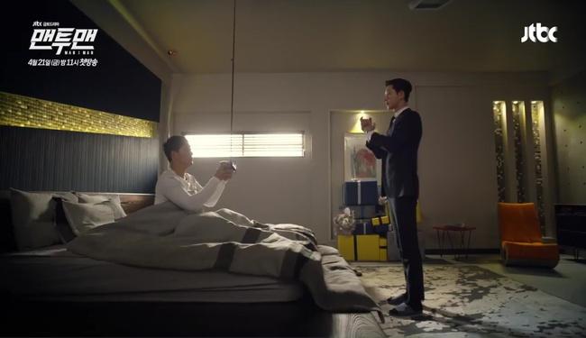 Cặp đôi Song - Song vừa bị lợi dụng để câu khách cho Park Hae Jin? - ảnh 2
