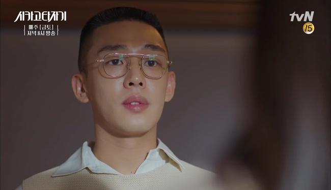 Chicago Typewriter: Có một sự thật không ai ngờ tới về Go Kyung Pyo! - Ảnh 7.