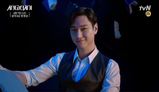 Khiếp hồn vì điệu bộ đanh đá phát hờn của cây bút triệu fan Yoo Ah In - Ảnh 10.