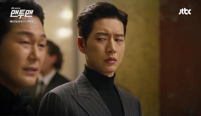 Cặp đôi Song - Song vừa bị lợi dụng để câu khách cho Park Hae Jin? - ảnh 3
