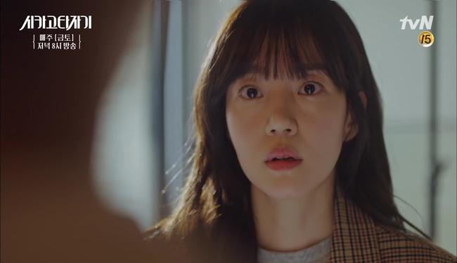 Chicago Typewriter: Có một sự thật không ai ngờ tới về Go Kyung Pyo! - Ảnh 8.