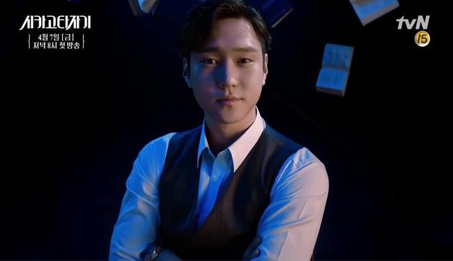 Khiếp hồn vì điệu bộ đanh đá phát hờn của cây bút triệu fan Yoo Ah In - Ảnh 11.