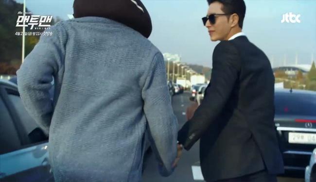 Cặp đôi Song - Song vừa bị lợi dụng để câu khách cho Park Hae Jin? - ảnh 5