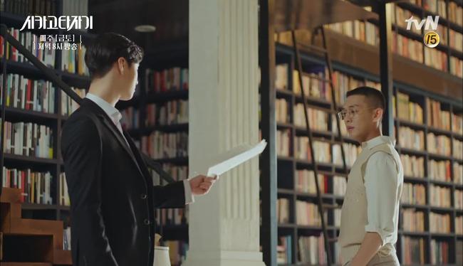 Chicago Typewriter: Có một sự thật không ai ngờ tới về Go Kyung Pyo! - Ảnh 10.