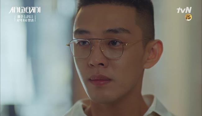 Chicago Typewriter: Có một sự thật không ai ngờ tới về Go Kyung Pyo! - Ảnh 12.