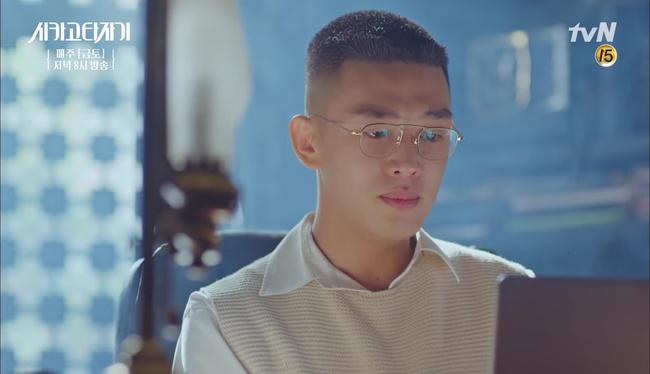 Chicago Typewriter: Có một sự thật không ai ngờ tới về Go Kyung Pyo! - Ảnh 14.
