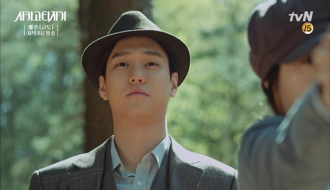 Chicago Typewriter: Có một sự thật không ai ngờ tới về Go Kyung Pyo! - Ảnh 18.