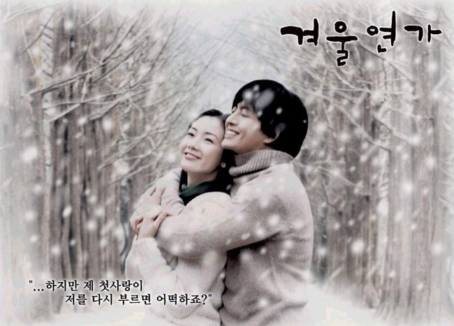 15 năm trước, ai cũng từng phát rồ vì Bản Tình Ca Mùa Đông và 5 phim Hàn này - Ảnh 1.