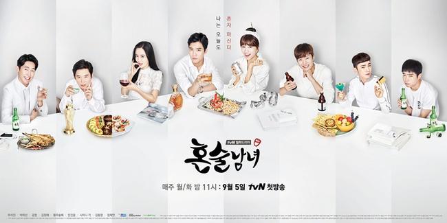 Đạo diễn tự tử vì bị bóc lột và lăng mạ, nhà sản xuất tvN lên tiếng - Ảnh 1.