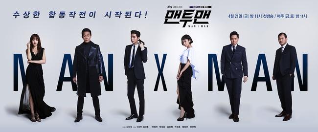 Mới chiếu, phim của Park Hae Jin đã siêu hay, siêu ngầu và phá kỉ lục của Bong Soon! - Ảnh 1.