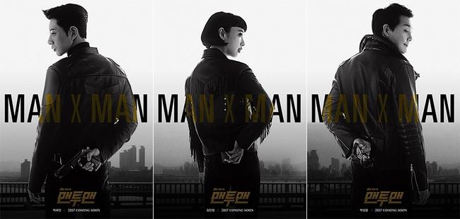 Mới chiếu, phim của Park Hae Jin đã siêu hay, siêu ngầu và phá kỉ lục của Bong Soon! - Ảnh 2.