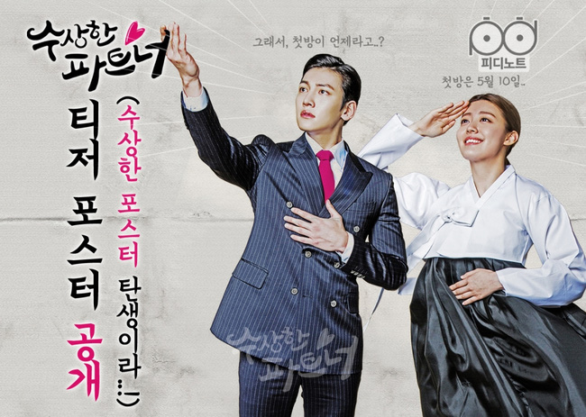 Đây là lí do khiến loạt phim Hàn bất ngờ chỉ còn 30 phút/tập! - Ảnh 2.