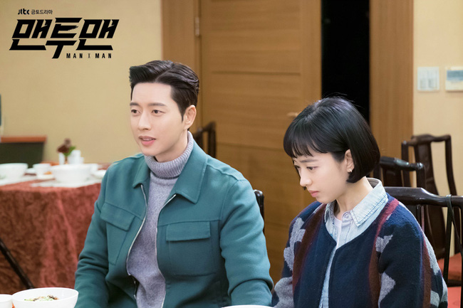 Park Hae Jin: Hôn Kim Min Jung chẳng lãng mạn chút nào! - Ảnh 3.