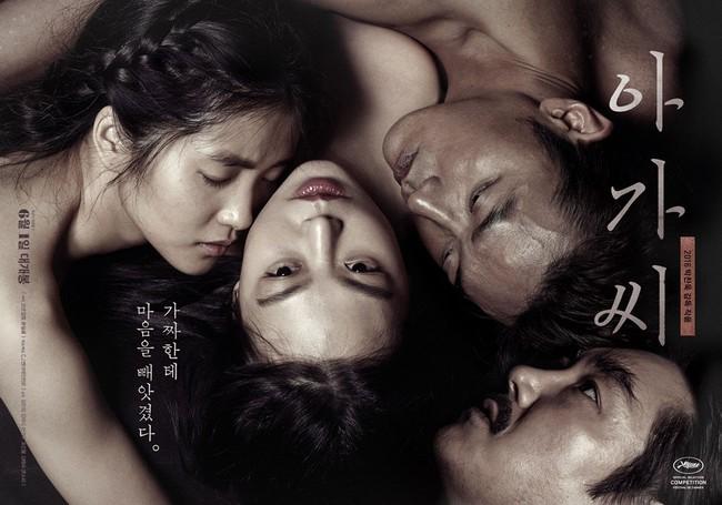 Mĩ nhân phim 19+ The Handmaiden ẵm giải tại Asian Film Awards 2017 - Ảnh 4.