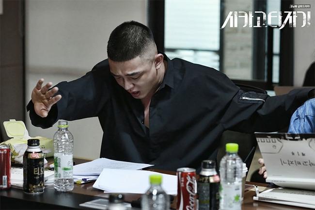 Đây là lí do fan muốn tặng Yoo Ah In thuốc mọc tóc siêu nhanh! - Ảnh 3.