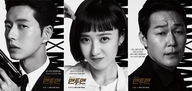 Mới chiếu, phim của Park Hae Jin đã siêu hay, siêu ngầu và phá kỉ lục của Bong Soon! - Ảnh 5.