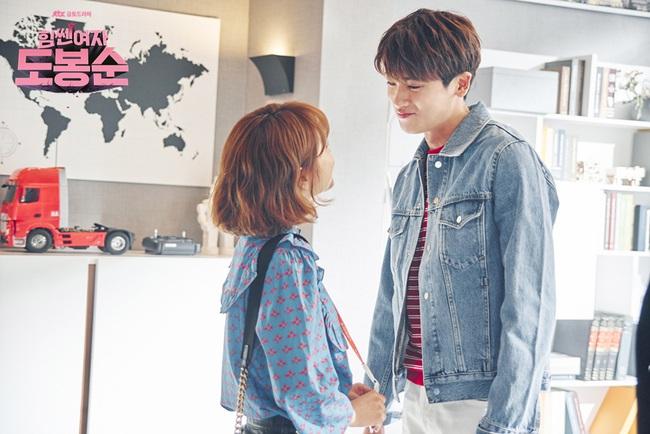 Cuối cùng, Park Hyung Sik cũng chịu thú nhận đã yêu Park Bo Young! - Ảnh 4.