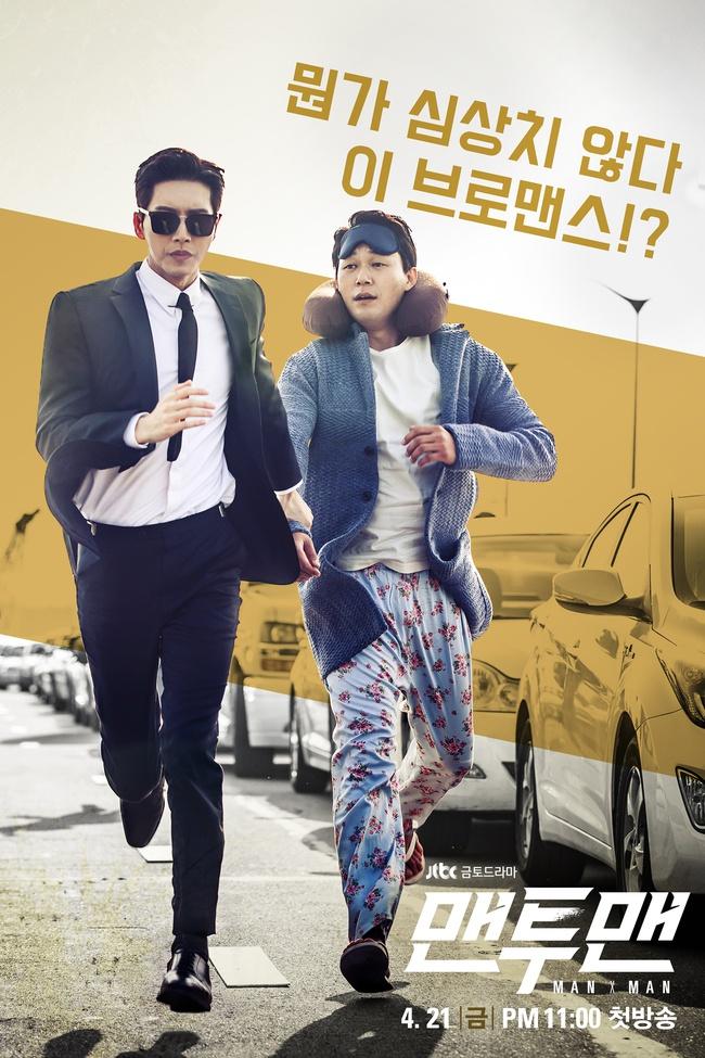 Mới chiếu, phim của Park Hae Jin đã siêu hay, siêu ngầu và phá kỉ lục của Bong Soon! - ảnh 1