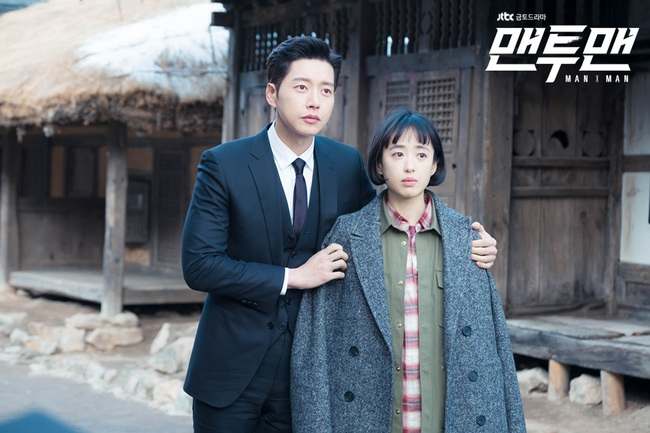 Park Hae Jin: Hôn Kim Min Jung chẳng lãng mạn chút nào! - Ảnh 1.