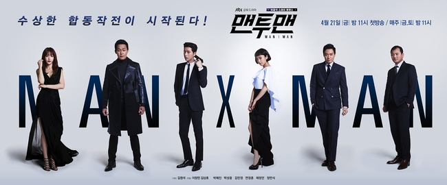Yoona và Kim Ji Won xinh như này, ai cũng mong phim chiếu thật nhanh! - ảnh 11