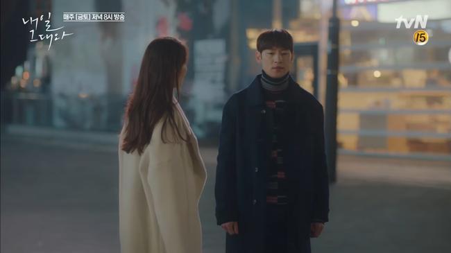 """""""Tomorrow With You"""": Cuối cùng chồng Shin Min Ah đã tự thú trước bình minh - Ảnh 1."""