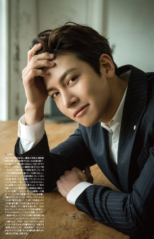 Nam thần hành động Ji Chang Wook và gia tài vai diễn không phải dạng vừa - Ảnh 1.
