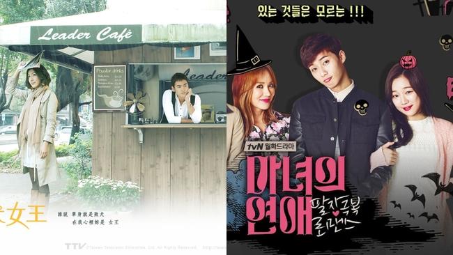 10 phim Hàn tiêu biểu được remake từ các phim châu Á ăn khách - Ảnh 1.