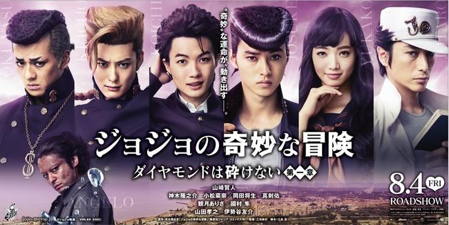 """5 live-action đình đám Nhật Bản vừa đồng loạt """"thả thính"""" - Ảnh 2."""