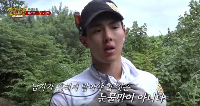 Mỹ nam Hàn Quốc khoe mặt mộc vô tư trên các show truyền hình! - Ảnh 11.
