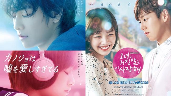10 phim Hàn tiêu biểu được remake từ các phim châu Á ăn khách - Ảnh 10.