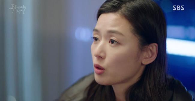 Huyền Thoại Biển Xanh: Gặp anh trai và bạn gái mình ăn mảnh, đố bạn Lee Min Ho nói gì? - Ảnh 14.