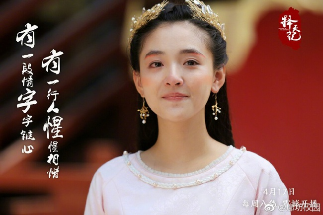 """""""Trạch Thiên Ký"""": Luhan một mình đối đầu với các tinh anh võ thuật trong thiên hạ - Ảnh 9."""