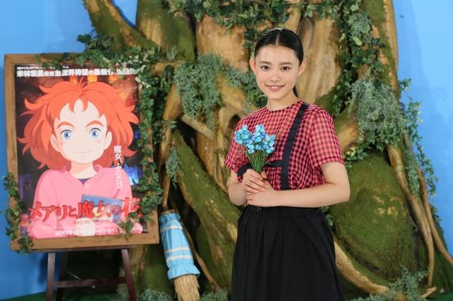Quá giống Ghibli, phim đầu tay của hãng Ponoc bị soi không thương tiếc - Ảnh 13.