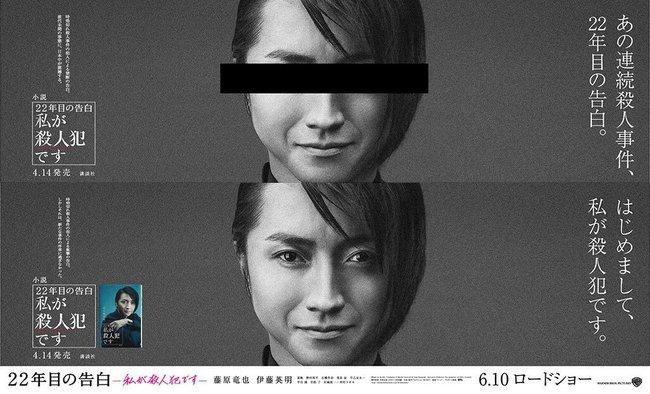 """5 live-action đình đám Nhật Bản vừa đồng loạt """"thả thính"""" - Ảnh 15."""