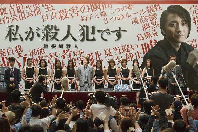 """5 live-action đình đám Nhật Bản vừa đồng loạt """"thả thính"""" - Ảnh 16."""