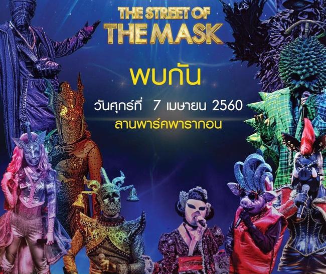 Chỉ có Thái Lan mới sáng tạo ra những ca sĩ mặt nạ kỳ quái như thế này! - Ảnh 1.