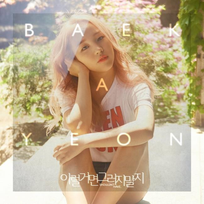 Những nghệ sỹ Kpop sáng tác hit từ chính câu chuyện thật của bản thân - Ảnh 3.